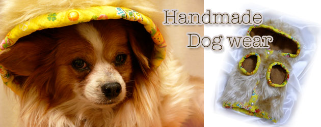 手作りの犬服